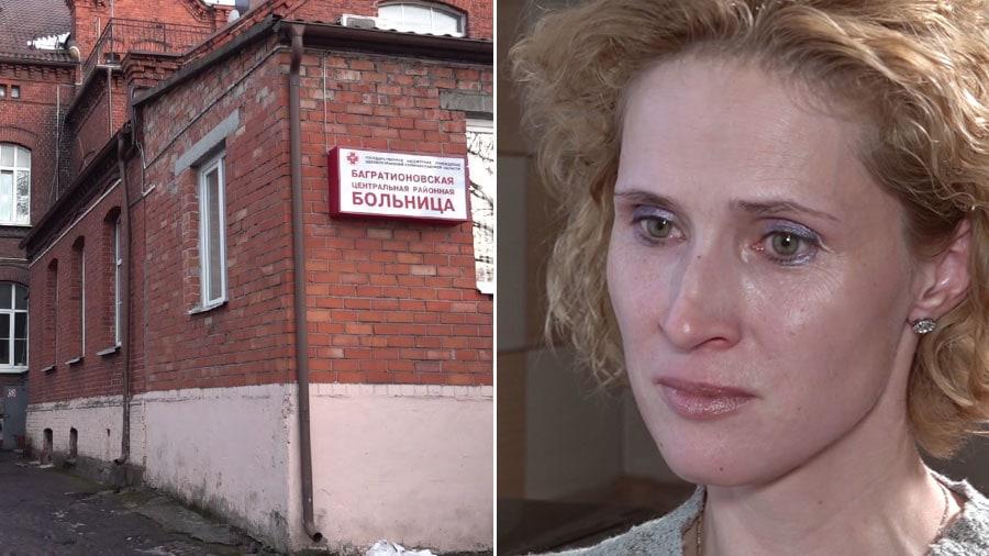 «Когда узнала, остолбенела»: Калининградского врача обвиняют в мошенничестве