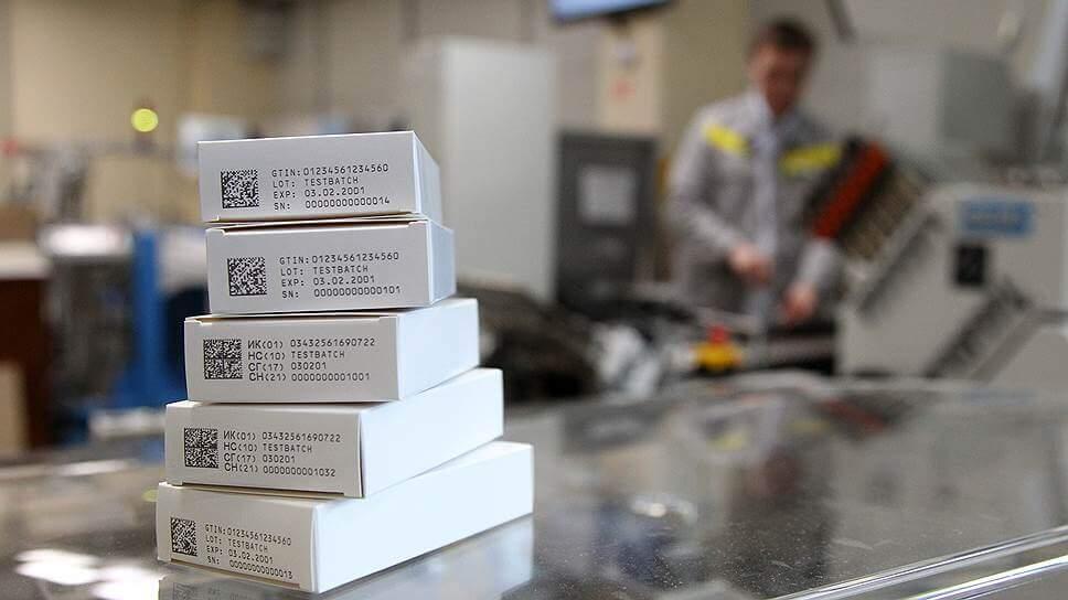 СМИ: Пробная маркировка помогла выявить сбыт льготных лекарств на чёрный рынок