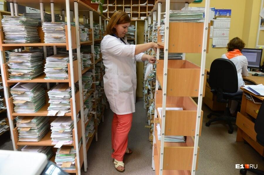 В Екатеринбурге отменили профосмотры из-за вспышки ОРВИ
