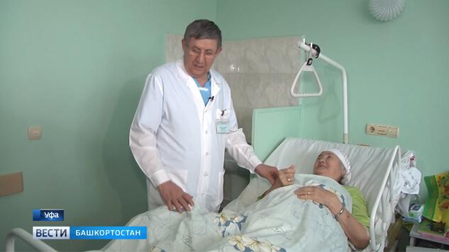 В Башкирии после скандала со шваброй уволили врача