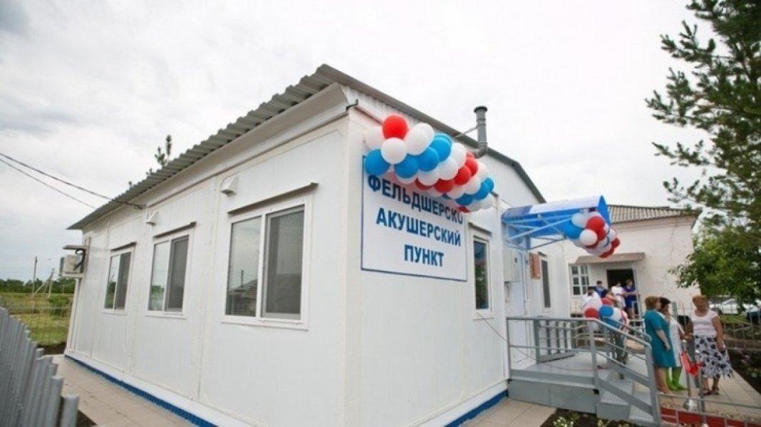 Правительство РФ планирует закупить 350 ФАПов и 500 передвижных поликлиник в 2019 году