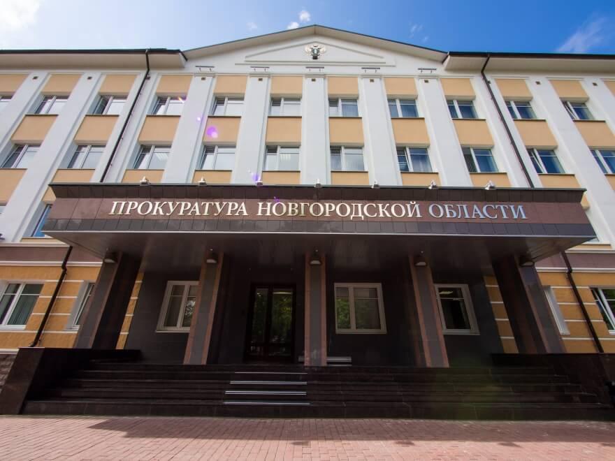 Новгородская прокуратура взяла на контроль медицинскую реформу в регионе