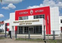 Главврача пензенской Службы крови обвиняют в причинении ущерба на сумму в 145 млн рублей