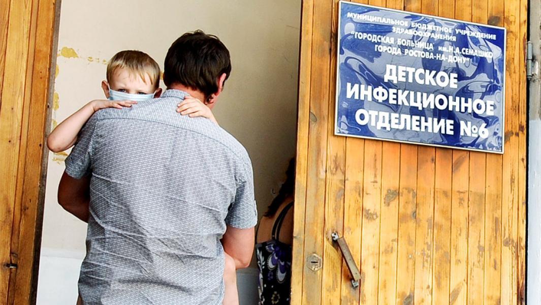 Российские врачи разработали трёхвалентную вакцину от кори, паротита и краснухи