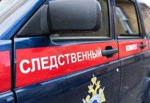 Кировские следователи сняли с врача обвинения в смерти ребёнка