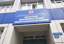 В Дагестане отстранили от работы врача «скорой» из-за пациентки-провокаторши
