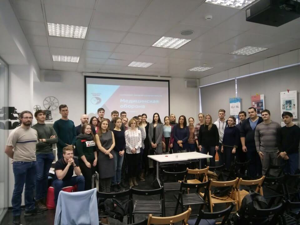17 марта в Москве состоялось первое мероприятие проекта «Медицинская оборона», посвящённое юридической грамотности и безопасности медицинского работника. В Российской Госбиблиотеке Молодежи прошло образовательное мероприятие для медработников студентов-медиков.