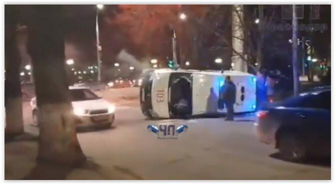 В Краснодаре за два дня произошло два серьёзных ДТП со «скорыми»