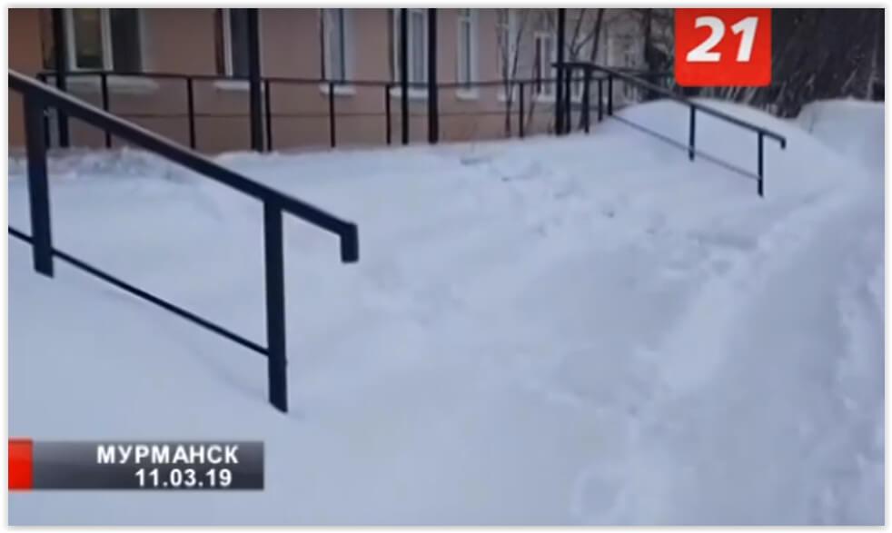 В Мурманске СК начал проверку поликлиники, в которую якобы не смог попасть инвалид