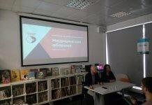 В Москве запустили проект юридической грамотности и безопасности медиков 2