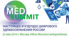 digital med summit