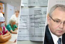 «Главврач никак не объясняет»: Челябинские медики пожаловались на снижение зарплаты