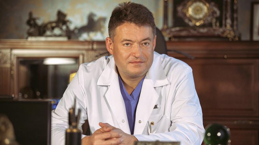Главный онколог РФ: «Государство вкладывает колоссальные деньги в онкобольных на последней стадии»