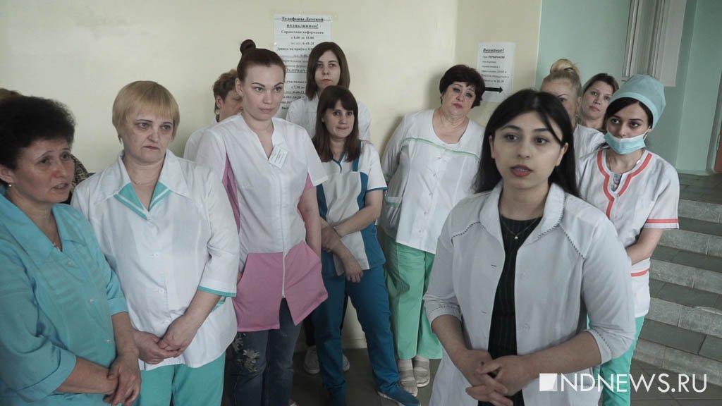 СМИ: Свердловские медики взбунтовались из-за зарплат в 11 тысяч рублей