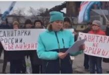 Кемеровские медработники объявили голодовку в протест увольнениям