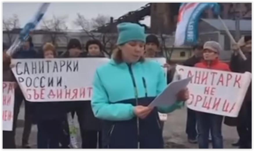 Кемеровские сотрудники больницы объявили голодовку в протест увольнениям
