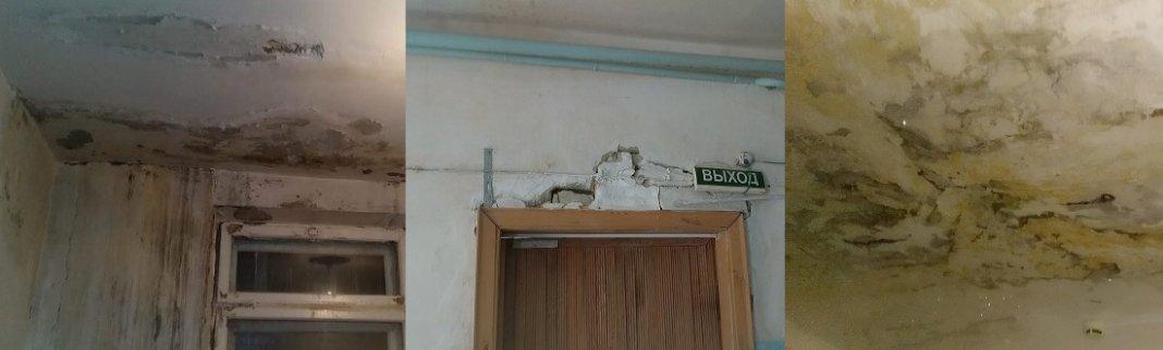 В одной из волгоградских ЦРБ разваливается отделение хирургии 1956 года постройки