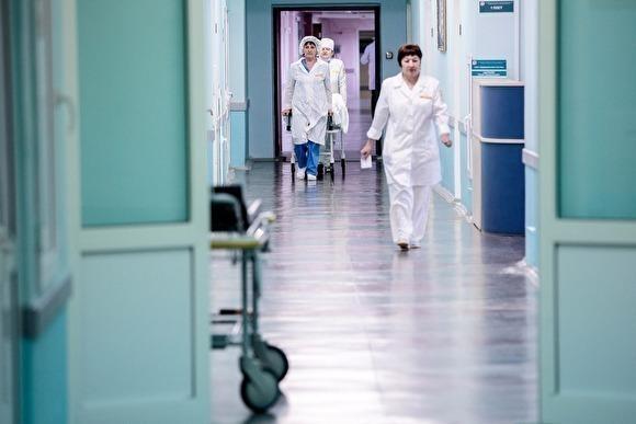 Уральскую больницу оштрафовали на 60 тысяч рублей: медработникам не выдавали халаты
