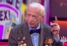 Хирург-ветеран 97-летний Фёдор Коваль