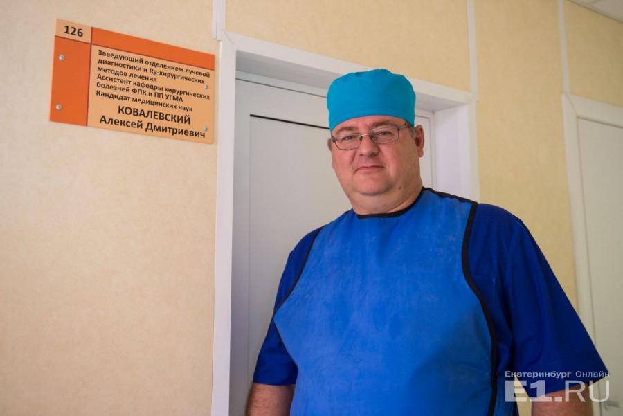 СМИ выставили мошенником уральского врача, подарившего онкобольному ещё год жизни