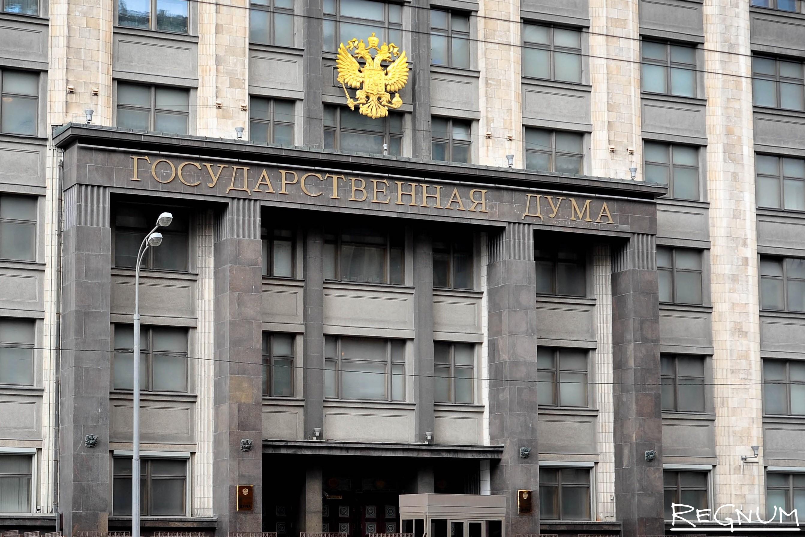 В Госдуме предложили производителям лекарств оперативно снижать цены на ЖНВЛП
