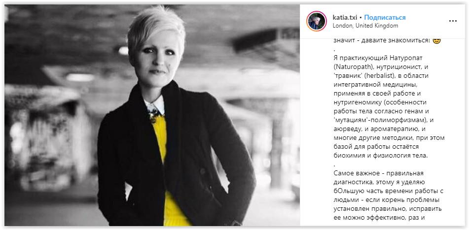Москвичка винит в смерти онкобольной дочери блогера-натуропата, призвавшего отказаться от медицины