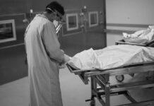 Минздрав: Патологоанатомы в 4,8% случаев выявили расхождение диагноза врачей с результатами вскрытия
