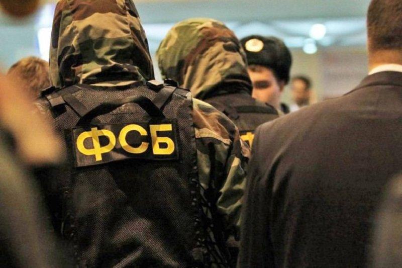 ФСБ запустила опрос россиян об уровне коррупции в здравоохранении