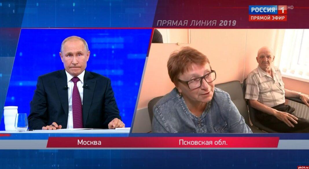 """В псковском онкодиспансере, """"засветившемся"""" на """"Прямой линии"""", кадровый дефицит – 61%"""