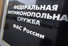 В Татарстане раскрыли медицинский картель: суд назначил штраф в 36 млн рублей