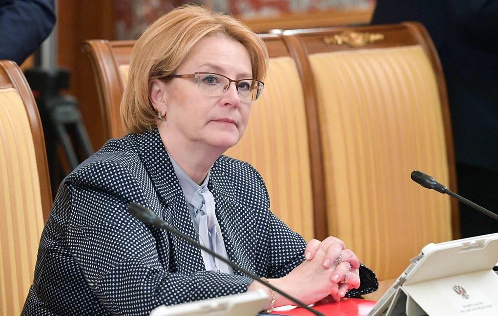 Скворцова назвала ошибкой в расчётах заключение Счётной палаты о зарплатах медработников