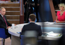 Мурманский врач пожаловался на низкую зарплату: Путин поручил провести проверку