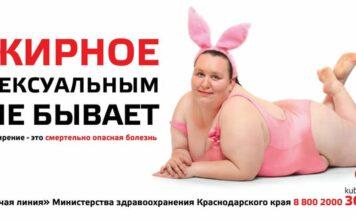«Не ссы, рожай»: на краснодарском интернет-портале появились «мотивирующие» постеры 3