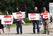 «Мы против опытов над нашими детьми»: в Рязани митингующие пугали народ «принудительной вакцинацией»
