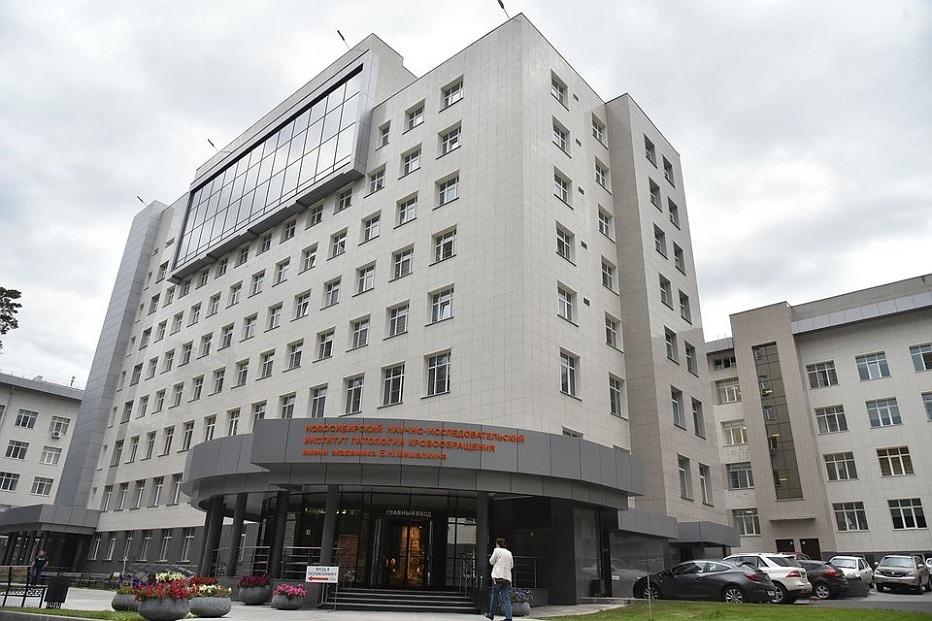 В НМИЦ им. Мешалкина сделали заявление по уголовным делам в клинике