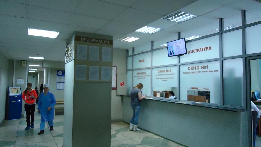 В Минздраве предложили оценивать «бережливые» поликлиники звёздами по примеру отелей