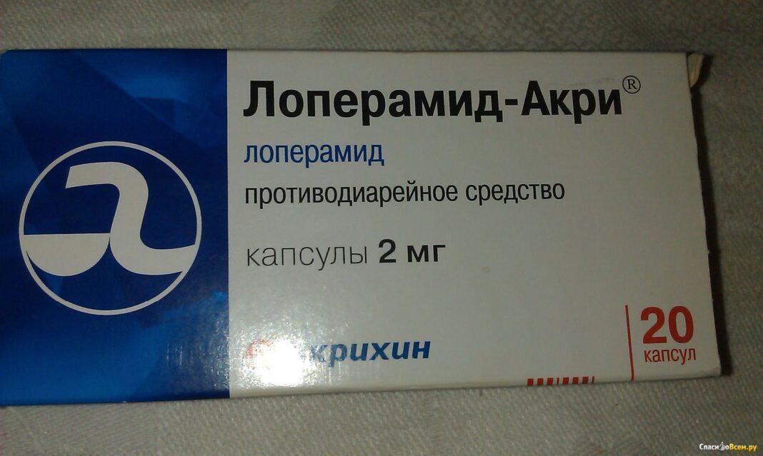 Профсоюз поздравил медработников с праздником таблетками от диареи
