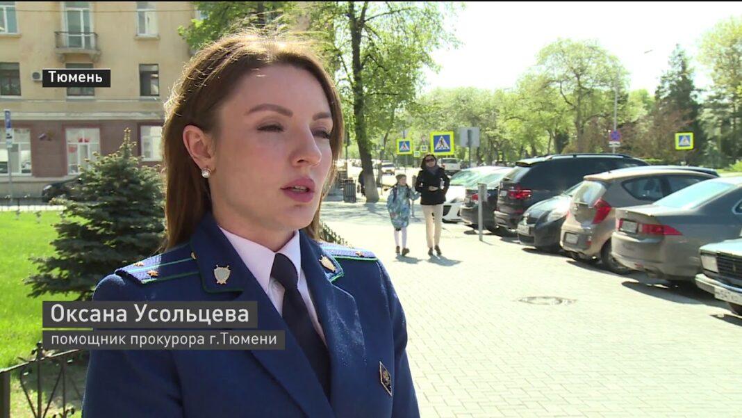 """Прокурор просит прекратить """"уголовку"""" врача из Тюмени по сроку давности"""