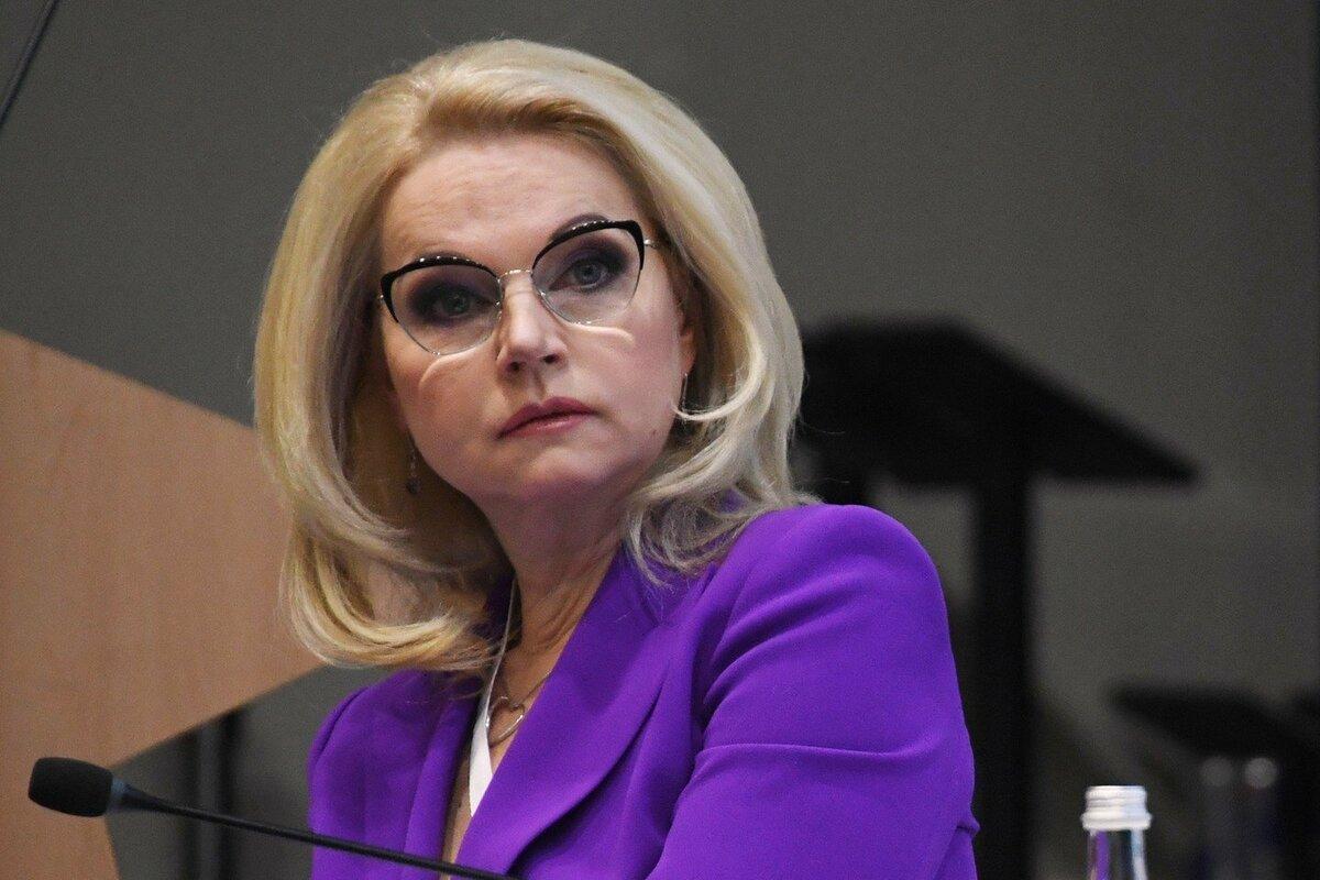 Голикова предложила не штрафовать больницы за неверно оформленные документы
