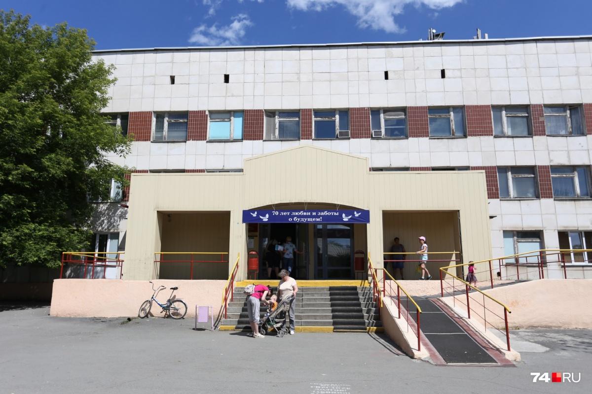 Челябинская ДГБ 1