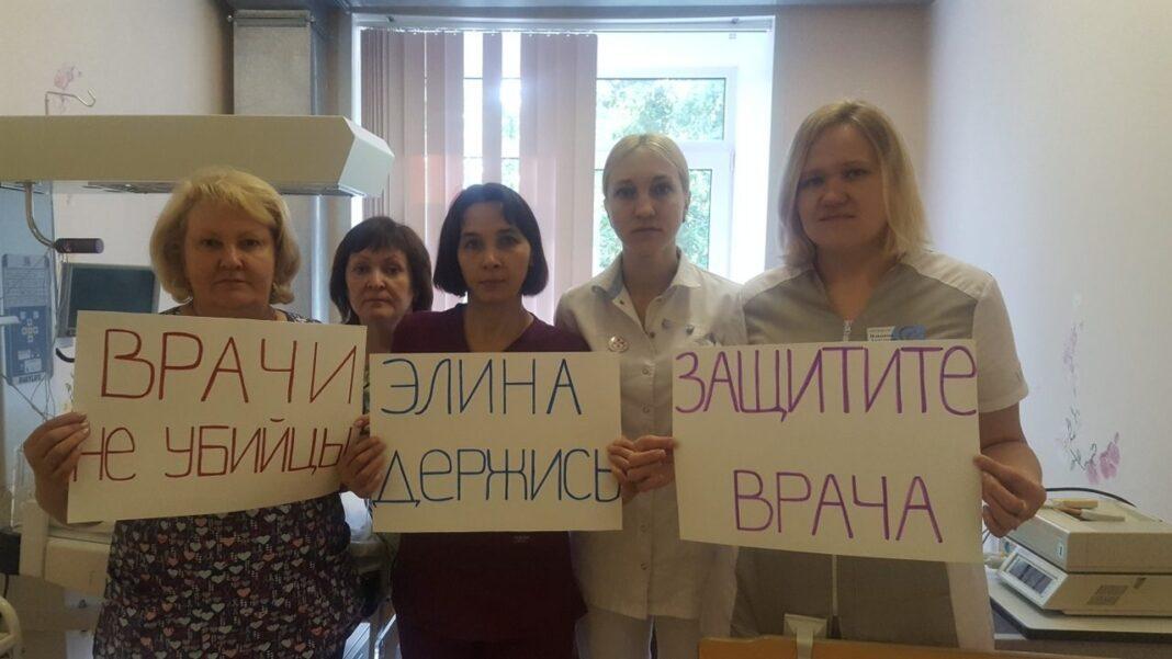 СМИ: медики Перми выйдут на пикеты в защиту Сушкевич