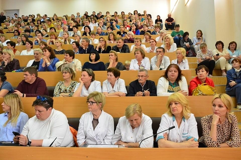 Собрание Калининград