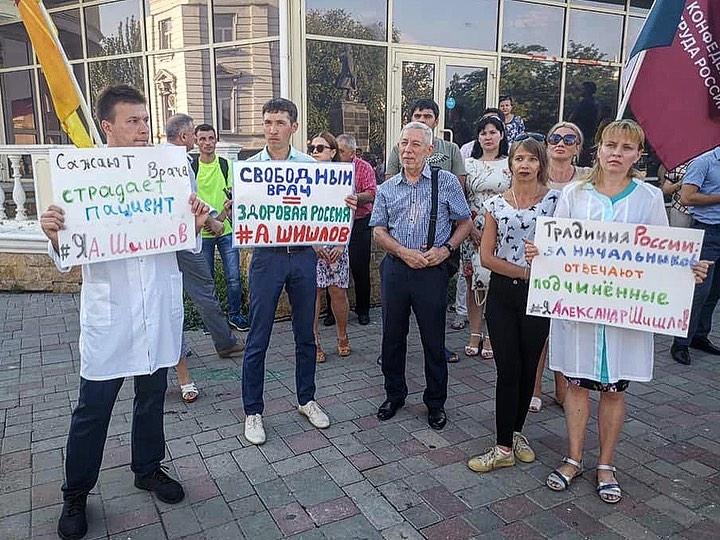 В Астрахани 200 человек вышли на митинг поддержать психиатра Шишлова