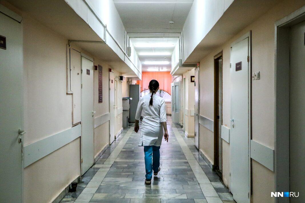 Не нравятся врачи – идите к шаманам