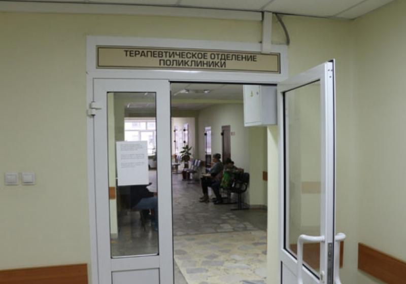 Омские медики просят Жириновского спасти больницу
