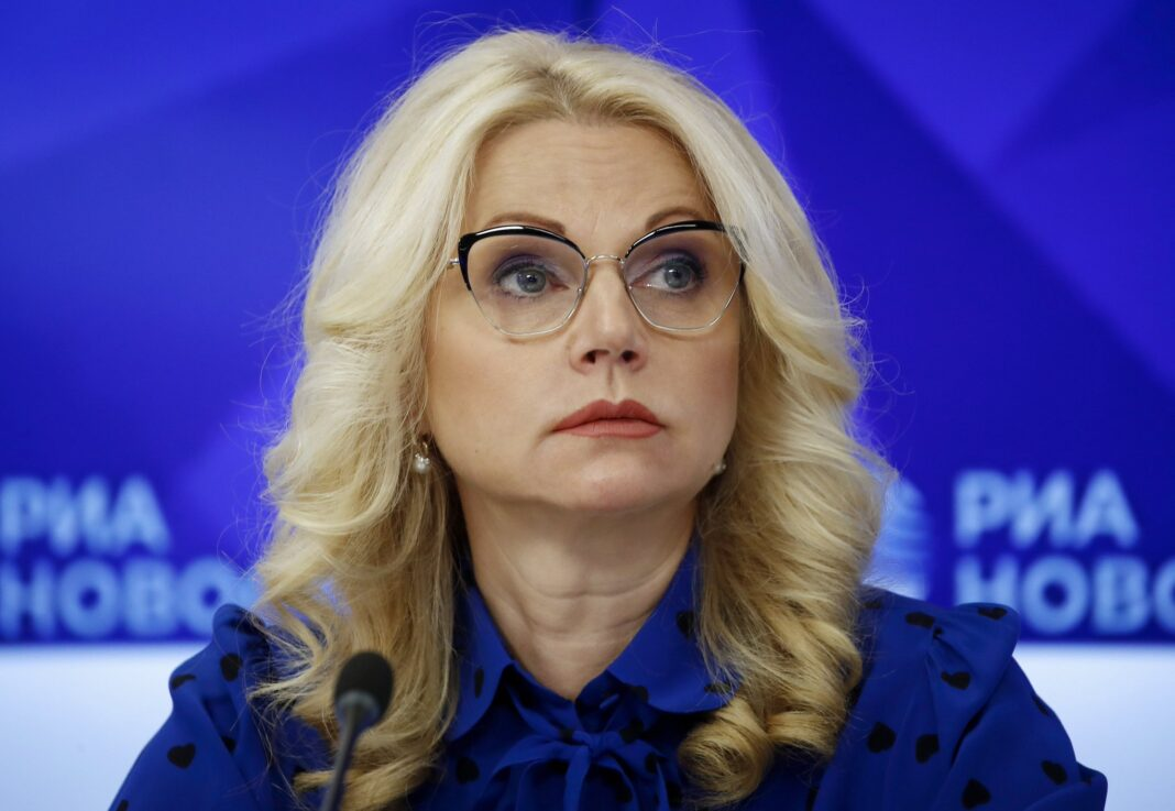Голикова заявила о необходимости во врачах-управленцах