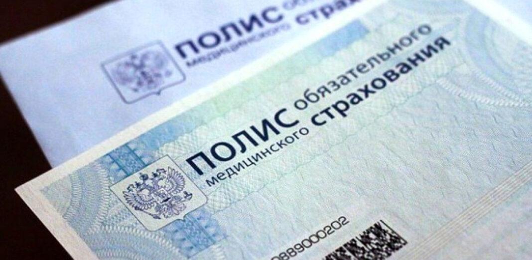 Депутат предложил ликвидировать ФОМС