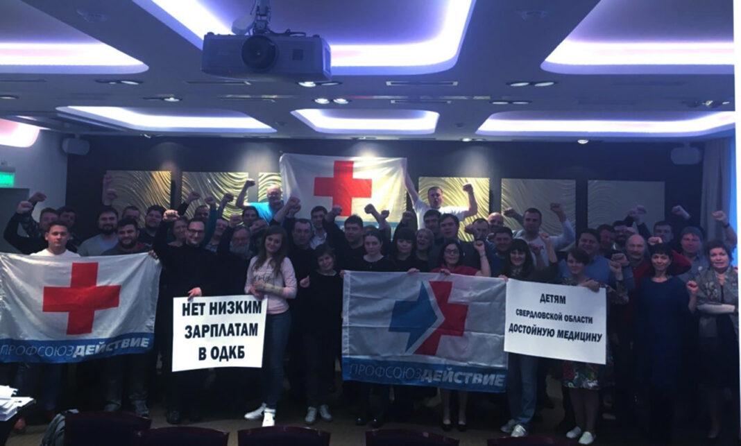 Медики протестуют против низких зарплат