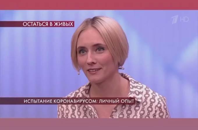 Жительницу Татарстана оштрафовали на 30 тысяч за фейки о коронавирусе