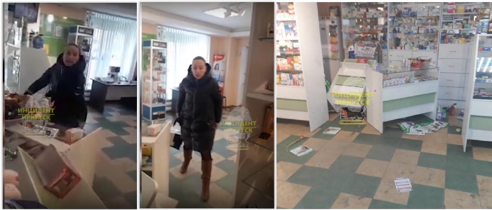 «Ты убийца в халате»: Иркутянка разгромила аптеку, требуя возврата лекарств